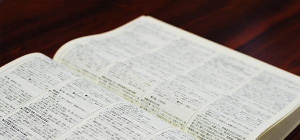 書式ダウンロードのイメージ画像