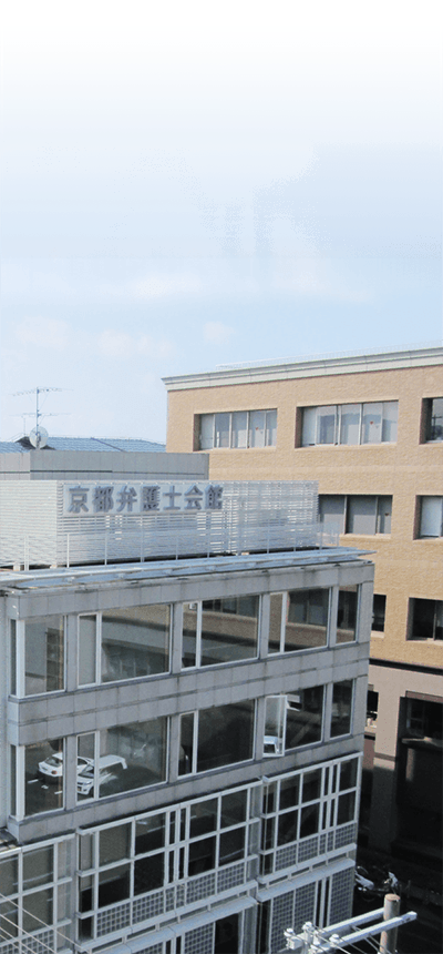 京都弁護士会館の外観PC用
